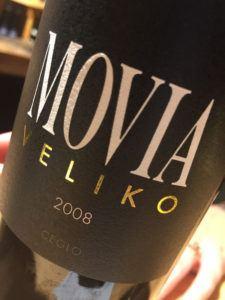 Slovenian Wine Tasting